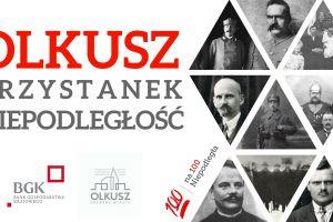 """Projekt """"Olkusz - Przystanek Niepodległość"""" z dotacją"""
